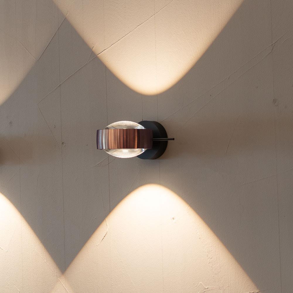 Occhio LED Wandleuchte Sento A Verticale diffuse Lichtwirkung 7