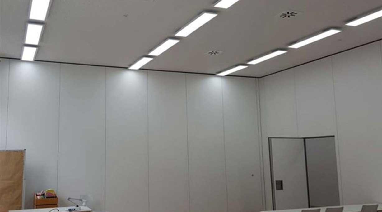 LED Panel leuchten