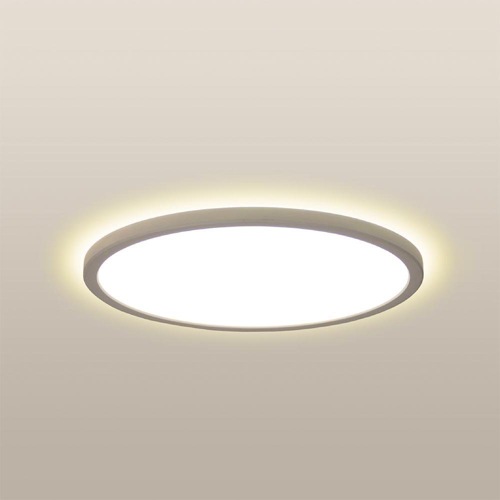 LED Deckenlampe Board 29 Direkt & Indirekt 2700K Dimmbar IP54 Weiß