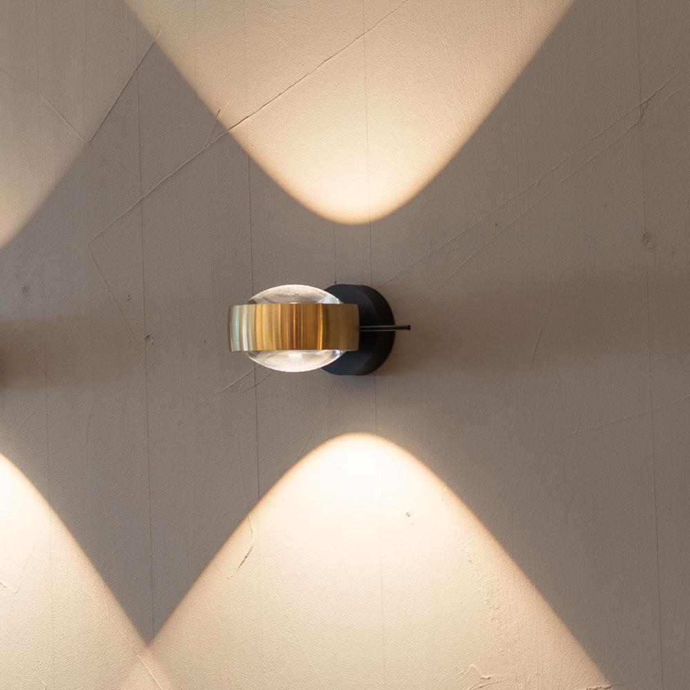 Occhio LED Wandleuchte Sento A Verticale diffuse Lichtwirkung 1