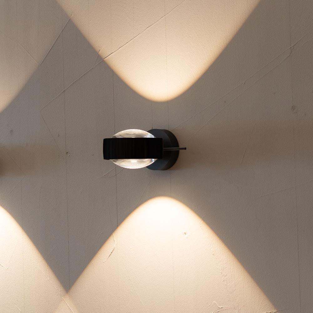 Occhio LED Wandleuchte Sento A Verticale diffuse Lichtwirkung 5